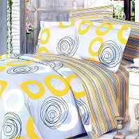 Yellow Whirl, 100% Cotton 3PC Duvet Cover Set (Twin Size)